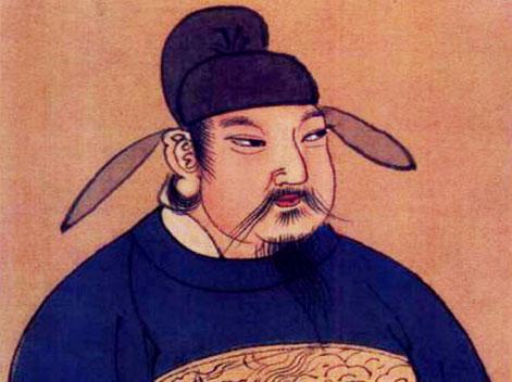 T'ang Ming Huang