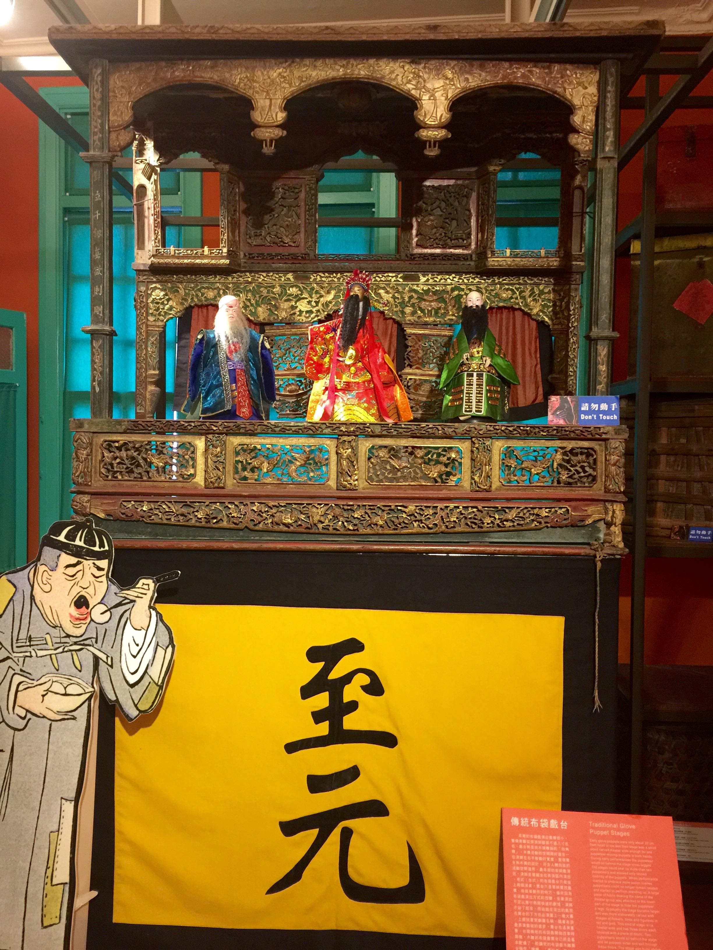 asian-puppet-theatre-xxx-babes-cute-ass